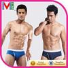 relax underwear tiger underwear for boys 2015 underwear