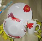 12pcs ceramic dinner set/arc dinnerware/autumn dinnerware
