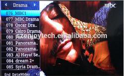 Arabic Channels IPTV Receiver, Arabic HD Channels TV Box Sports, Movies & Music iptv