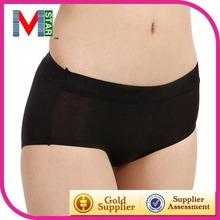 football underwear cow lingerie couple modal print underwear