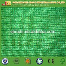 100~180gsm 100% virgin HDPE knitted sunshade net