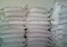 Animal Feed Sodium butyrate,butyrate acid sodium salt made in China hot sale
