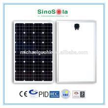 75w 12v solar panel with TUV/IEC61215/IEC61730/CEC/CE/PID