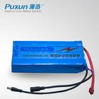 24 volt battery pack