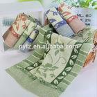 70 g printing panzhihua Gao Yang factory direct sale organic face towel