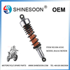 Adjustable shock absorber BAJAJ , wholesale motorcycle parts , made in China products