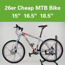 2014การออกแบบใหม่ร้อนขาย26นิ้ว21ความเร็วhigh- endเต็มส่วนโลหะผสมที่ทำในจีนจักรยานเสือภูเขา