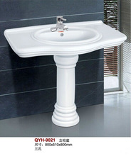2014 Unique design sanitary ware ceramic pedestal basin was made of ceramic and metal parts for bathroom