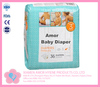 soft and comfortable baby's friend royal baby diaper