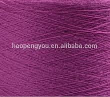 professional colorful 100% acrylic cashmere like yarn/garment yarn