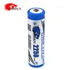IMREN IMR 18650 2250mAh 3.7V battery ,imren 18650 2250mah,battery for e-cigarette