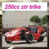 wholesale cheap 250cc three wheel atv