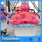 C&Q hot sale amusement rides fiberglass bumper boat,paddle boat with motor