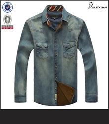 men oxford shirt button down slim fit