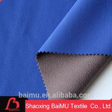 Fashional waterproof breathable fleece bonded fabric
