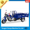 Made in china 2014 Top sale XD-200CC ZH- CZ three-wheeled motor cycle
