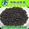 1.5-4MM coal based columnar activated carbon price per ton