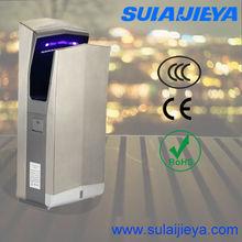 hand dryer bio jangpoong sensor hand dryer