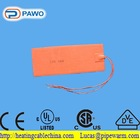 PAWO electric heating pad 12v with CE / UL certification produced by electric heating pad 12v factory