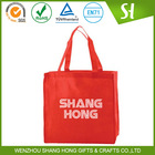 Eco friendly shopping bag/pp woven laminated shopping bag