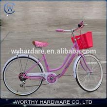 Good looking 24 inch women and men city bike wholesale price
