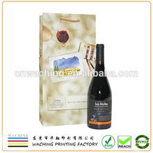 Drawstring Sealing & Handle and offset Printing Surface Handling paper wine bag