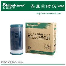 compatible risograph duplicator KS bottle ink passed cold temperature test