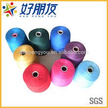 fancy yarn acrylic/cotton knitting blend yarn for best suit fabrics, sweaters, scarf, hat, gloves