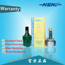 NSND high quality automobile spare parts outer inner cv joints boot kits for Mazda Nissan Honda Toyota of China supplier