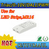 0-100% dimming DALI led driver dimmable led driver 100w 12V