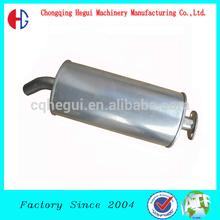 high quality 5*8 inch alunmiun exhaust muffler for engine part