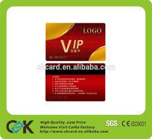 2014 new artwork meeting invitation card of guangdong