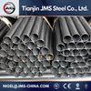 Tensile Strength Seamless Carbon Steel Pipe