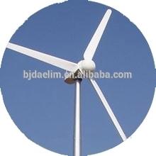Low noise High efficiency Wind Solar Power System 20KW wind generator /wind turbine generator with battery back up