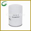 1447048M2 Agco Oil Filter