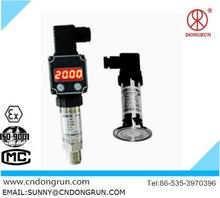 PMD-99S mini pressure sensor for digital pressure gauge