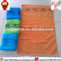 China supplier cotton bath towel,bath towel fabric,bath towel