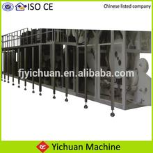 YC-CNK180-FC high quality cheaper Adult pamper making machine