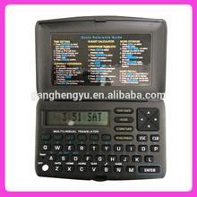 Multi-functional language translator calculator,multilingual funny calculator