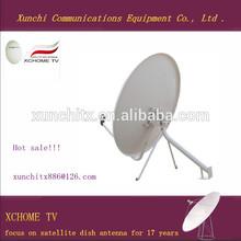 digital satellite hd tv receiver ku75cm satellite internet connection free dish