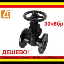 the new generation 20 stem gate valve