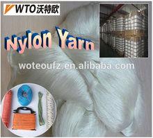 Super Textile Yarn(Pure Nylon Yarn)from Factory