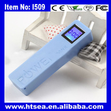 mobile phone accessory promotion gift perfume power bank for galaxy grand duos