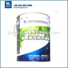 Polyurethane liquid waterproofing material for bathroom floor