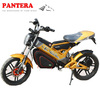 PT-E001 New Model 1500W Best Selling Powerful Electric Bicycle Chopper