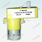 plastic geared motor for cars miniature 3V 6V