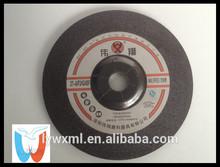 7'' diameter grinding wheel bridge building grinding wheel polishing iron grinding wheel