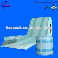 Heat-Sealing Gusset Sterilization Reel