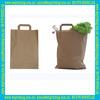 China manufacturer customized food grade brown paper bag