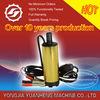 Submersible 12V Diesel Transfer Pump